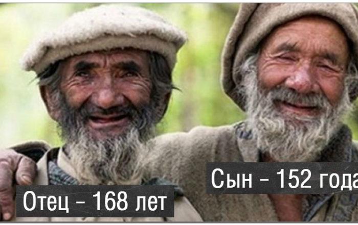 секреты долголетия