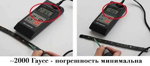 Измерение магнитного поля
