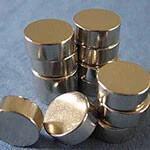 Неодимовый магнитный браслет